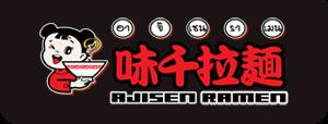 logo211